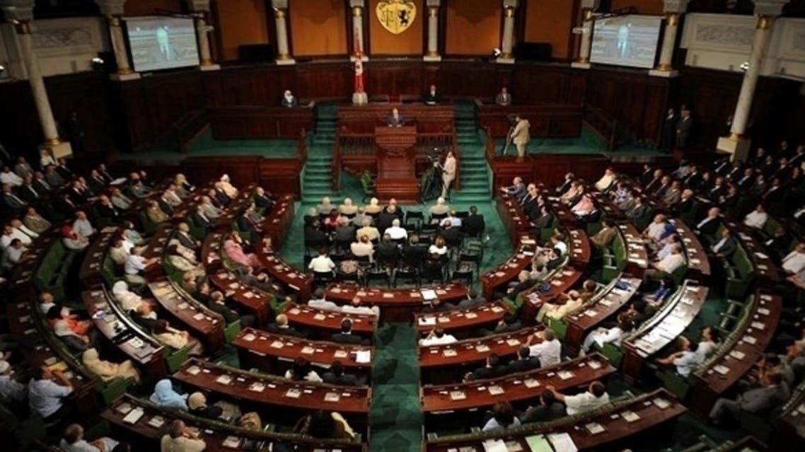 Assembly Tunisia