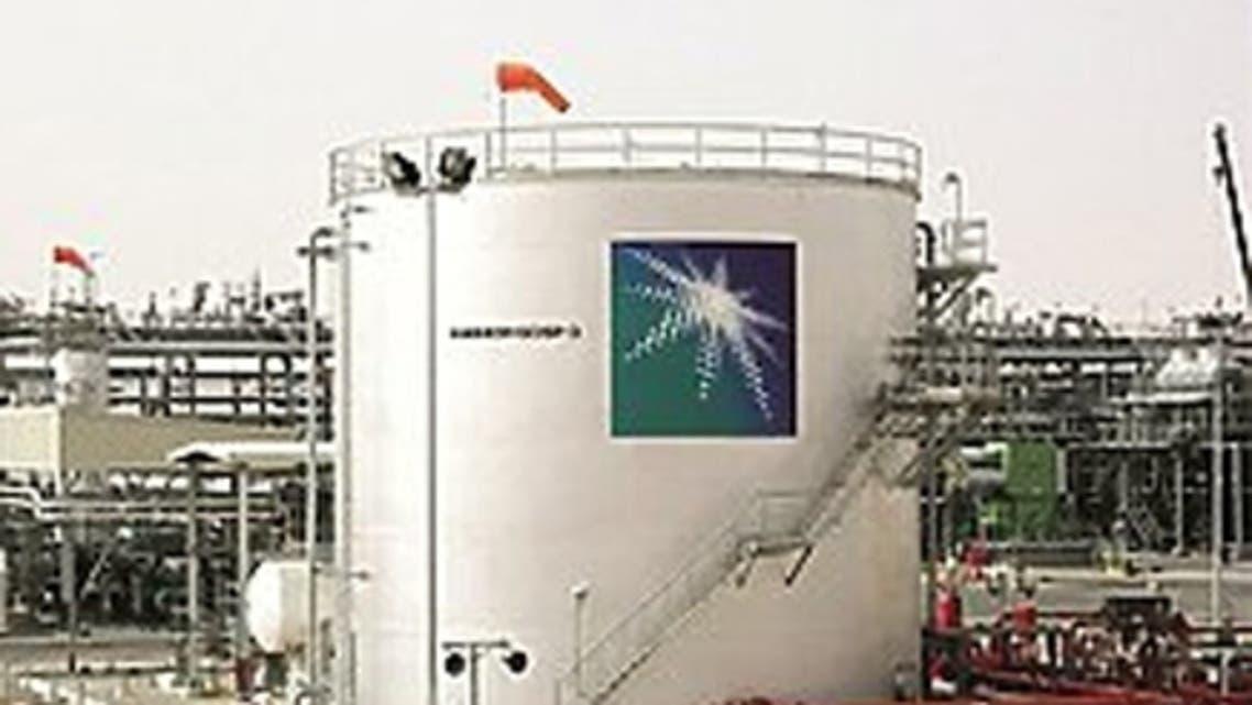 منشأة-نفطية-تابعة-لشركة-أرامكو-السعودية