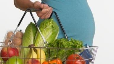 غذاء الحامل أهم من الأدوية في أشهرها الثلاثة الأولى