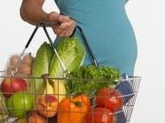 تناول حمض الفوليك أثناء فترة الحمل يقي الطفل من التوحد