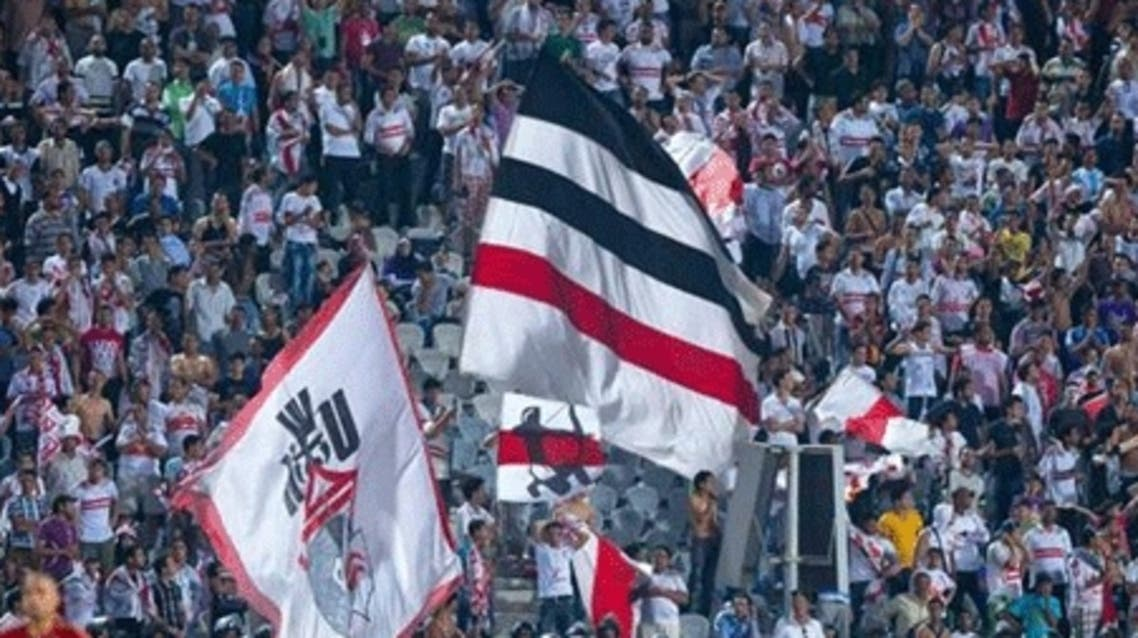 Egyptian Zamalek football club's hardcore fans are angry over the authorities' decision to keep an African Champions League game sealed from the public on Friday. (Photo courtesy Ahram Online)