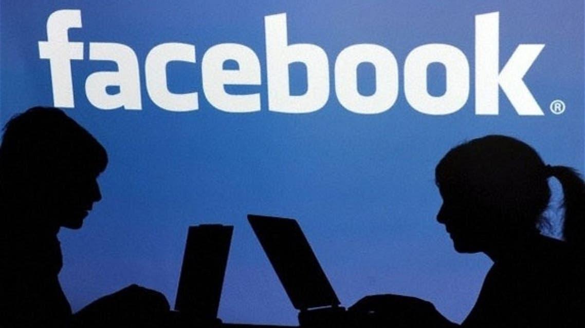 facebook فيسبوك