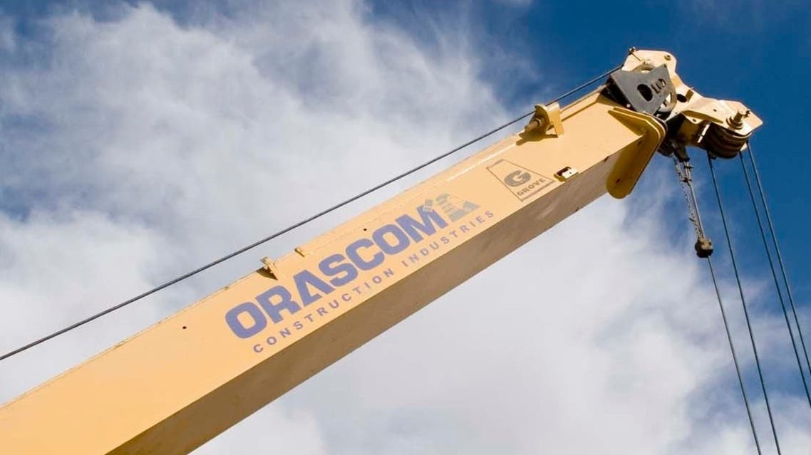 Investors are concerned that OCI's buyout offer from its Dutch subsidiary will not go through as the company is embroiled in a tax charge. (Photo courtesy of http://www.orascomci.com)
