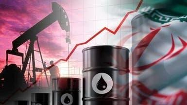 """""""رحلة"""" طهران وإنتاجها النفطي مع العقوبات الغربية!"""