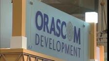 """أرباح """"أوراسكوم للاستثمار"""" تقفز 346% إلى مليار جنيه"""
