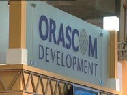 أوراسكوم تبيع حصصها في شركات تمويل بـ 360 مليون جنيه