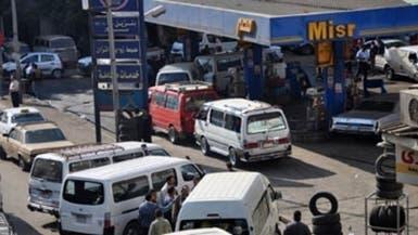 مصر تراقب محطات توزيع الوقود وتضخ كميات إضافية