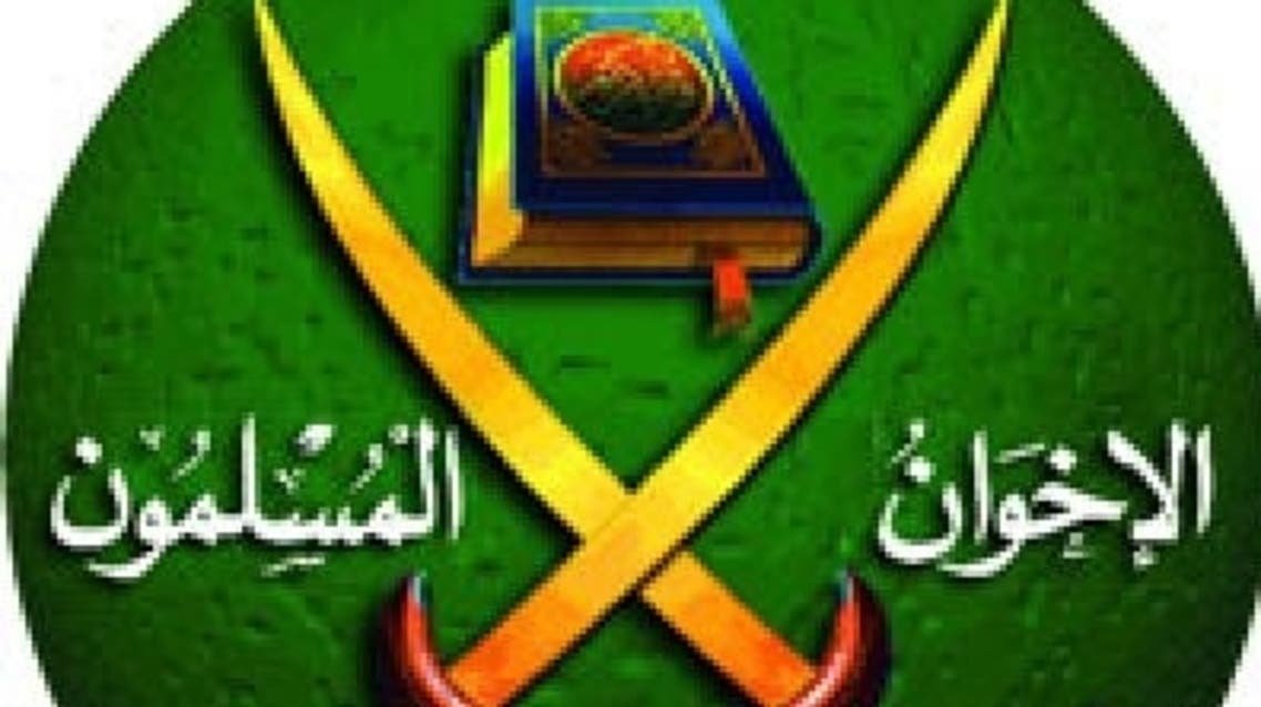 آرم اخوان المسلمین مصر