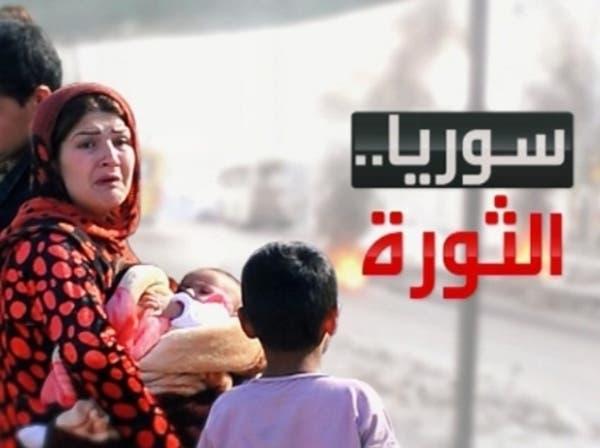 بعد عامين على الثورة.. الفن في سوريا ضحية بطش نظام الأسد