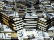 صدمة.. إذا لم تملك 25 مليون دولار أنت لست ثرياً