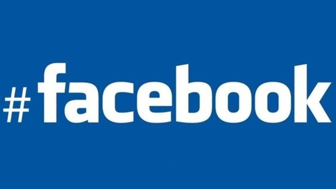 فيسبوك الهاشتاج