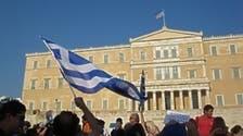 اليونان.. لا شطب لديون جديدة بعد الـ100 مليار دولار
