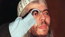 امریکا ابو حمزہ المصری کی عمر قید کے لیے کوشاں