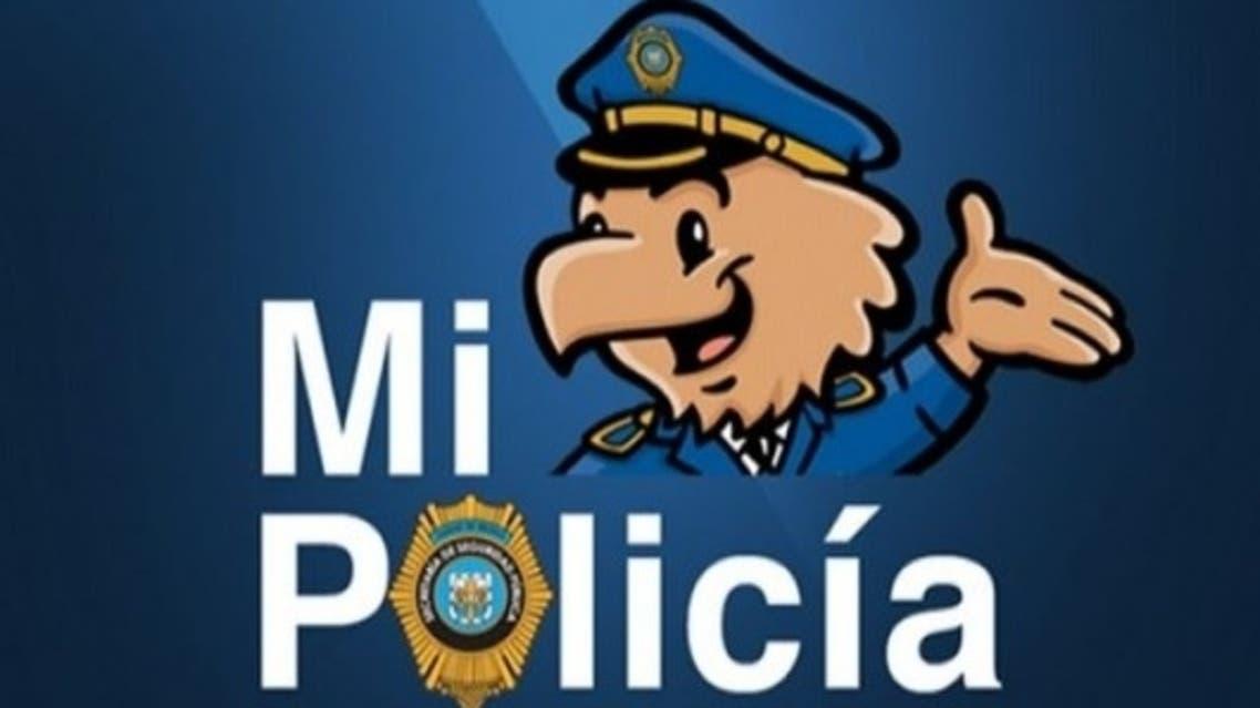 الشرطة المكسيكية تبتكر تطبيقاً لمكافحة الجريمة