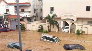 صرف تعويضات العقارات المنزوعة لصالح أضرار السيول بجدة