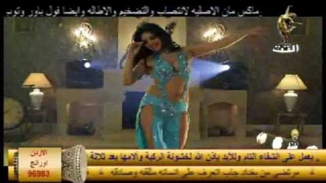 """A widely-known private Egyptian TV channel, which showcases 24-hour rolling clips of belly-dancing, has been accused of airing ads that """"arouse viewers,"""" and broadcasting illegally.(Courtesy of al-Tet TV channel)"""