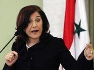 مستشارة الأسد: الصدام مع الجيش التركي أمر محتمل