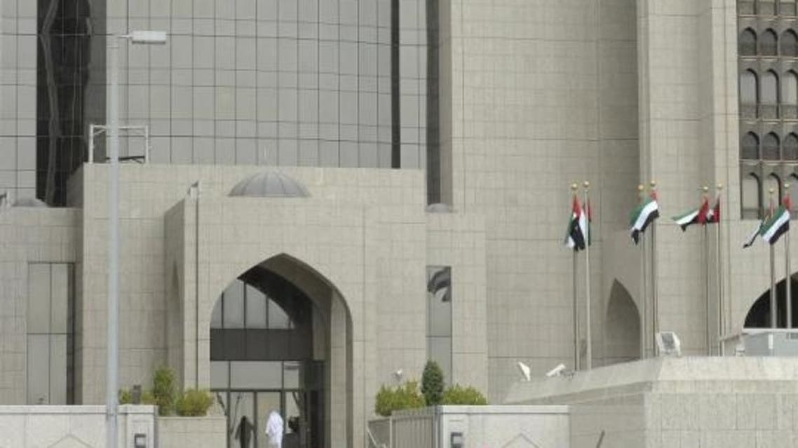 The central bank has imposed regulations to limit risk at UAE commercial banks three times over the past year, but has then backed off from enforcing them after complaints from the banks. (Reuters)