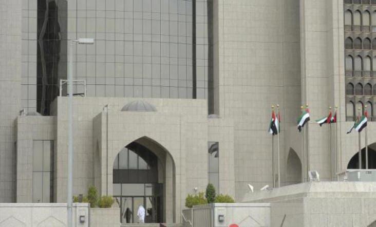 UAE, Saudi Arabia using digital currency for settlements
