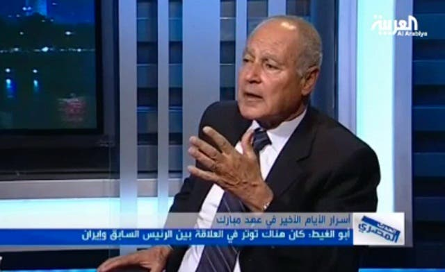 Aboul-Gheit told Al Arabiya that Egypt was watching Iran's influence in the country closely along with Shiite Islamic institutions being founded in African countries bordering Egypt. (Al Arabiya)