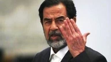 من دمر ضريح صدام.. الحشد الشعبي أم داعش؟