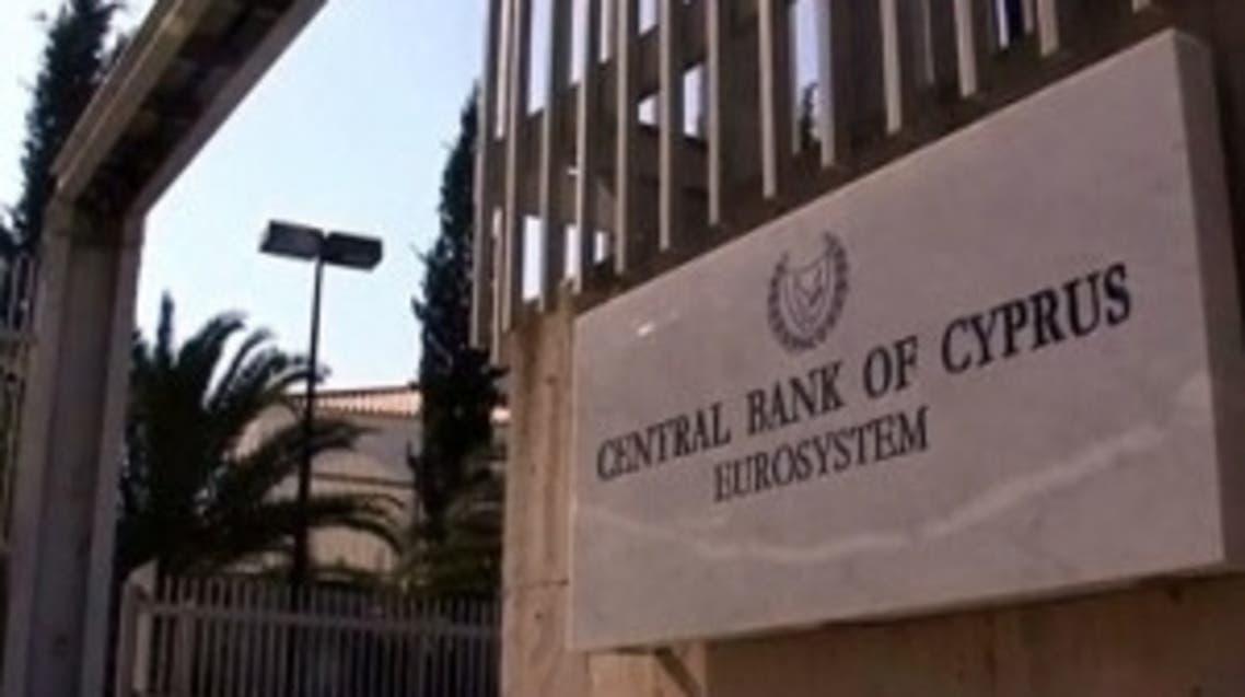 البنك المركزي القبرصي