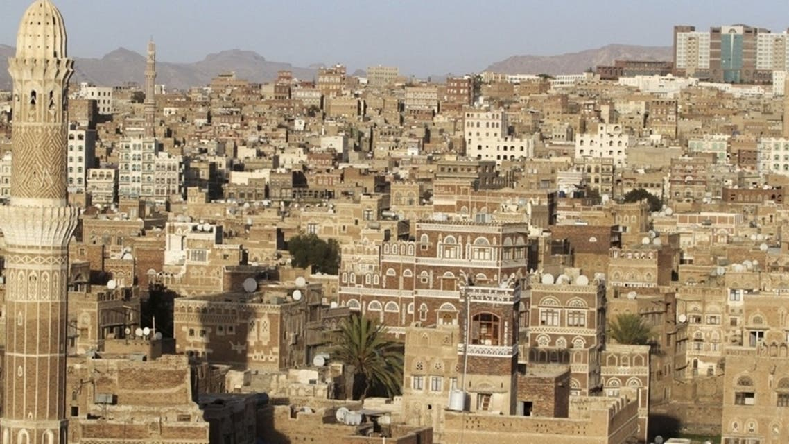 UNESCO is threatening to remove the old city of Sanaa from the list of the world's protected heritage sites if the authorities do not stop the destruction of old buildings in favor of new cement ones. (Reuters)