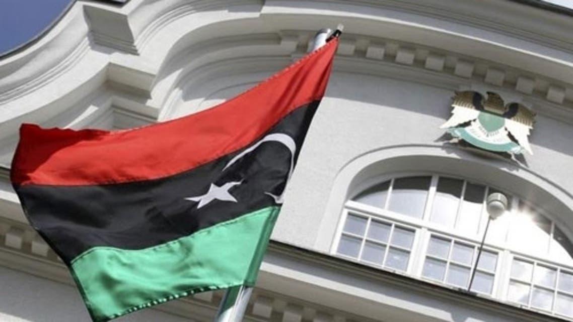 libya embasy