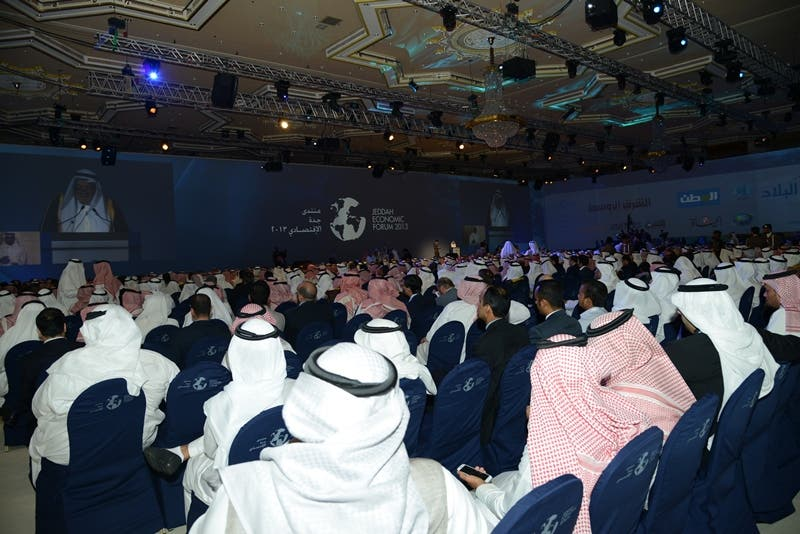 Jeddah Economic Forum 2013