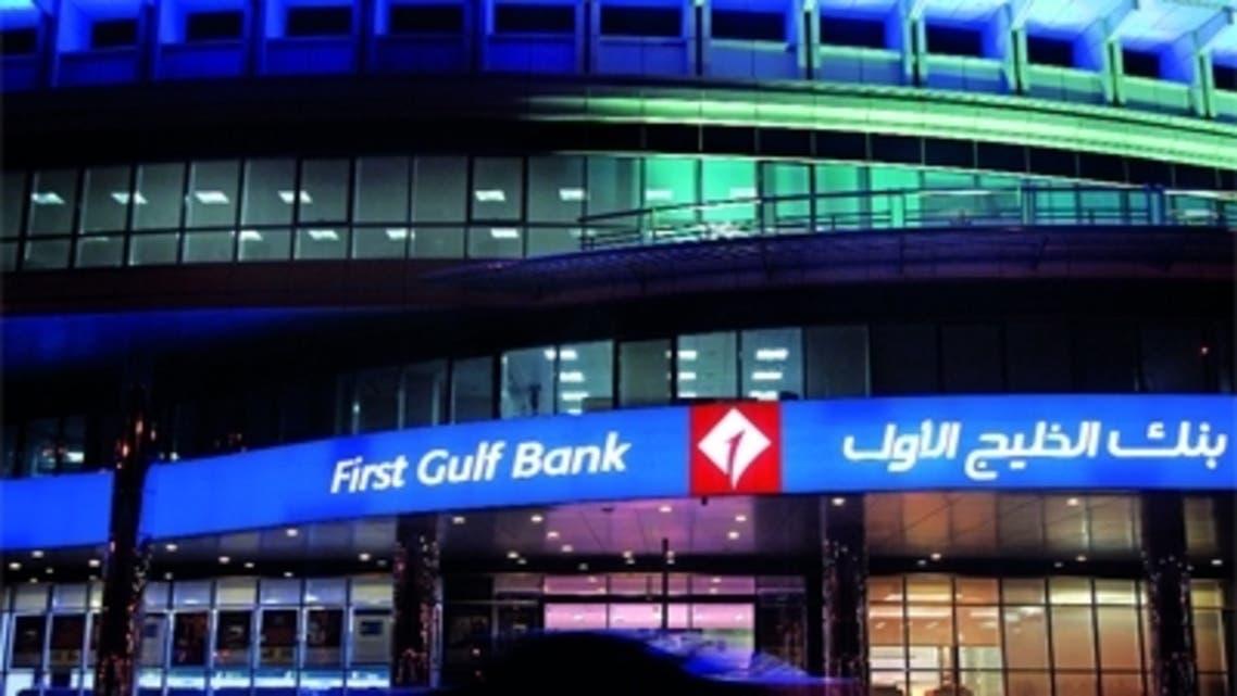بنك الخليج