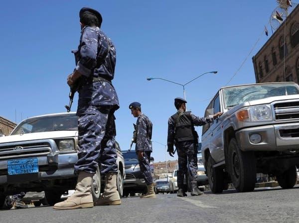 اليمن.. القاعدة تتبنى قتل 17 حوثيا في البيضاء