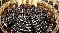 مصر.. تكتلات سياسية جديدة للسيطرة على البرلمان
