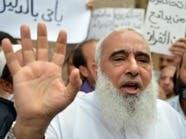 """مصر.. محكمة تؤيد سجن """"أبو إسلام"""" لتمزيقه الإنجيل"""