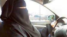 سعودی وزارت داخلہ کا ڈرائیونگ کے دوران خواتین کے مکمل احترام پر زور