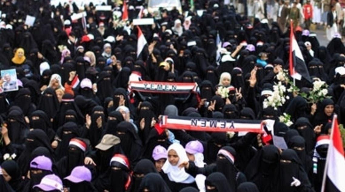نساء يمنيات يتظاهرن