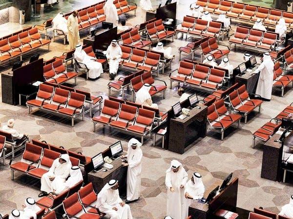 البورصة الكويتية تغلق على انخفاض في مؤشراتها الثلاثة