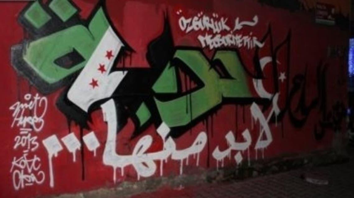 احتفالية الشارع في اسطنبول: أفلام قصيرة.. وغرافيتي للحرية