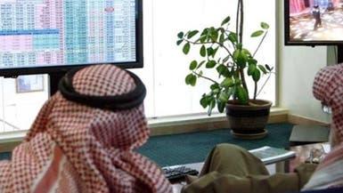 أسهم المصارف السعودية تواصل قفزاتها بعد إصدار السندات
