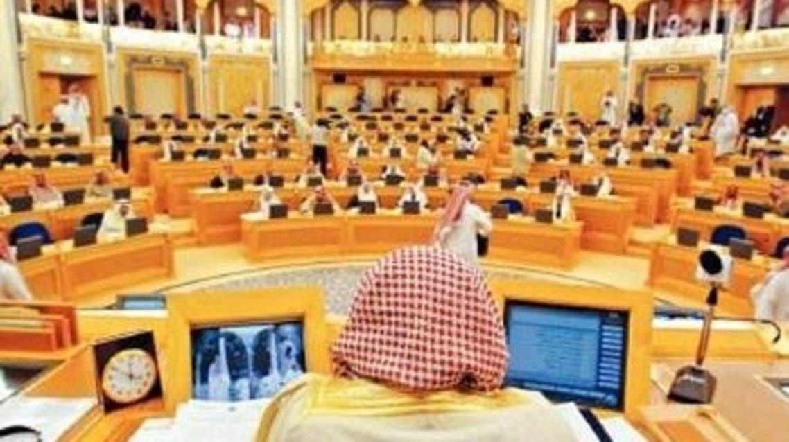 مجلس الشورى السعودي 3