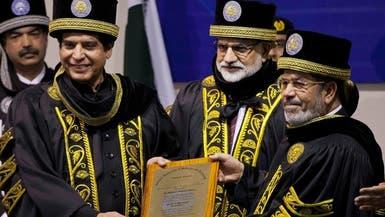 مرسي يتسلّم شهادة الدكتوراه الفخرية من جامعة باكستانية