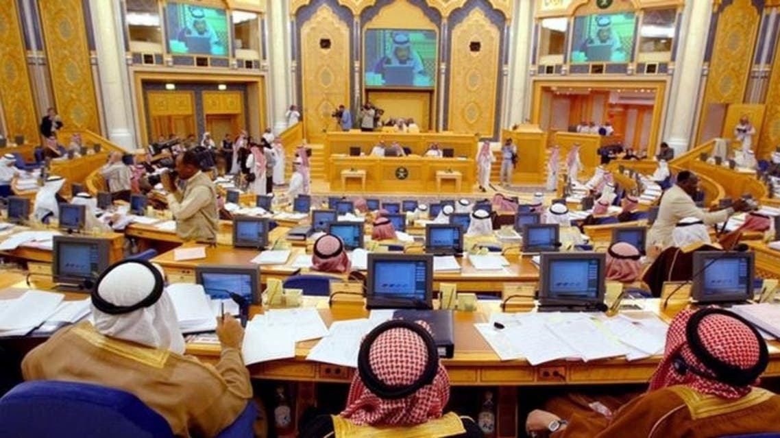 مجلس الشورى السعودي 1
