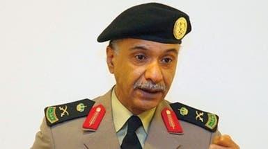 الداخلية السعودية: لم نرصد أي تجمعات أو مظاهر تعكر الحج