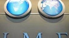 صندوق النقد يطالب بتطوير أسواق الدين المحلي بالخليج