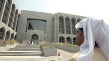 مصارف الإمارات: سقف جديد للانكشاف على العقارات قريبا