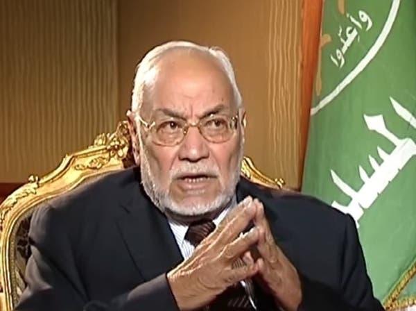 """مهدي عاكف مديراً لـ""""الجماعة"""" بعد توفيق أوضاعها"""