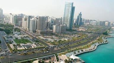 كلاتونز: تراجع الطلب يضغط على أسعار عقارات أبوظبي