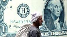 بعد اختفاء المضاربات.. أين ذهبت 40 مليار دولار في مصر؟