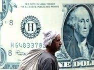 مصر تعلن أكبر عطاء مفاجئ للعملة بـ500 مليون دولار