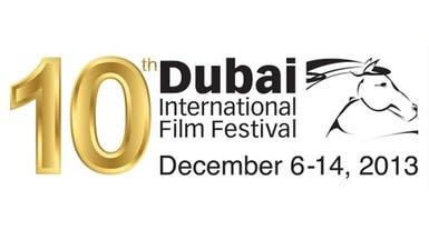 أمسية سينمائية في دبي للتعريف بالمواهب الخليجية