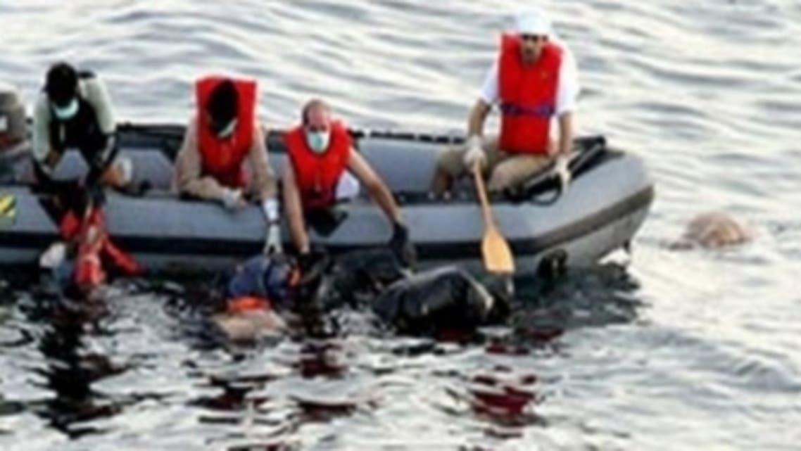غرق لاجئين سوريين في اليونان